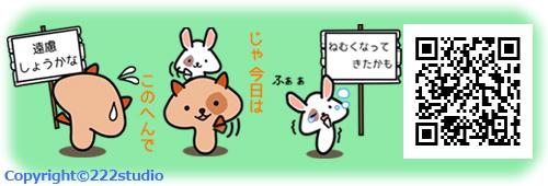 blog_kan