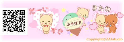 kanban_futari2